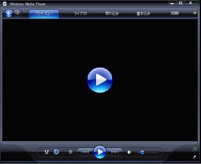 美波映里香ちゃんのFカップ巨乳堪能動画